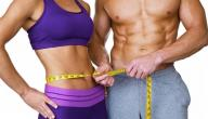 لتخفيف الوزن باسرع وقت
