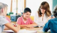 طرق تدريس الأطفال في المدرسة والمنزل