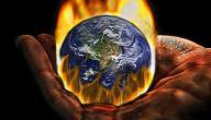 ظاهرة الاحتباس الحراري تعريفها وأسبابها
