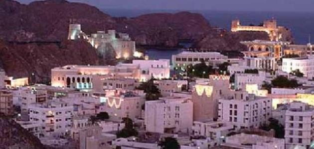 عدد مدن سلطنة عمان