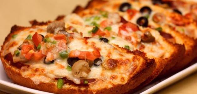 اشتهي بيتزا ط·ط±ظٹ%D