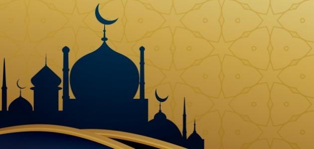 حكم الردة في الإسلام