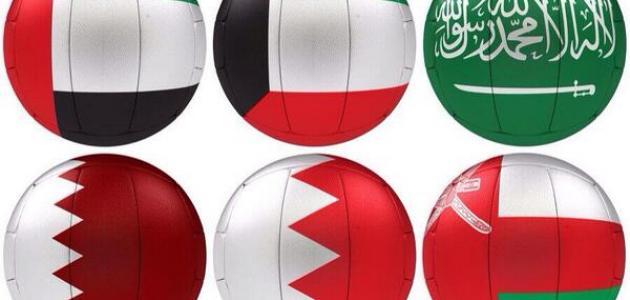 عدد دول مجلس التعاون الخليجي