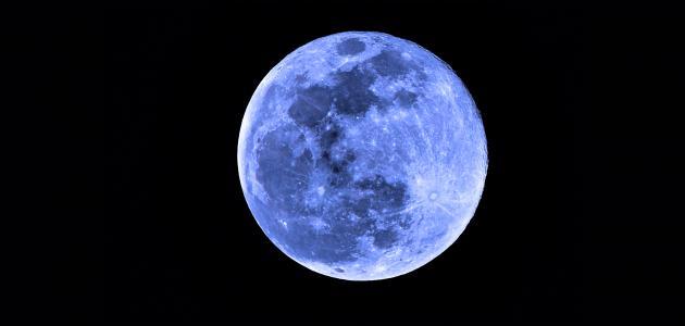 ظاهرة القمر الأزرق