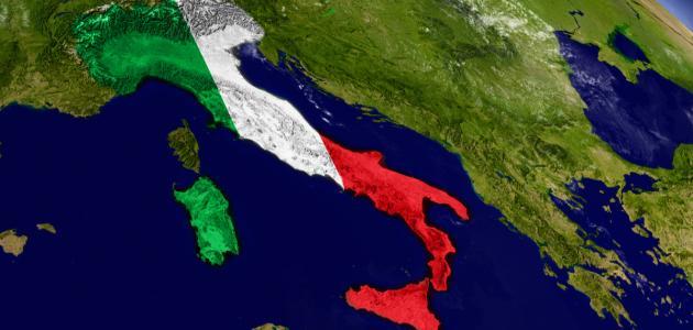 دولة إيطاليا