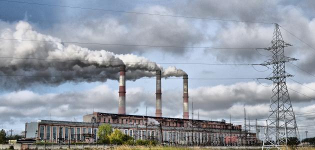 بحث عن تلوث الغلاف الجوي