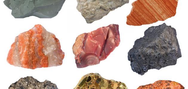 دليل الأحجار الكريمة pdf