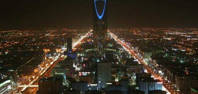 كم تبلغ مساحة الرياض
