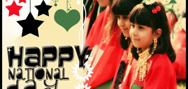 عيد الاتحاد الإماراتي