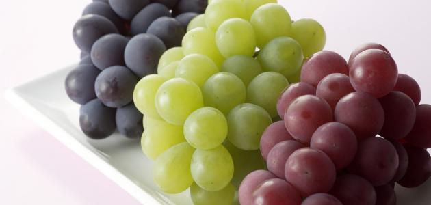 فوائد العنب للحامل والجنين