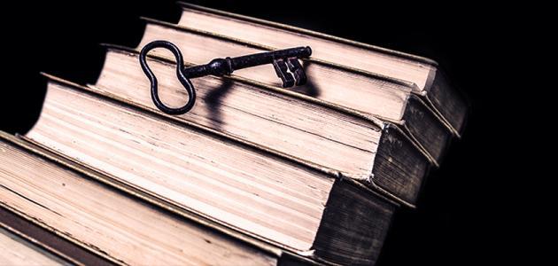 منهجية تحليل النص الفلسفي