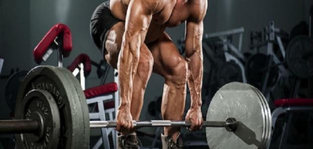 تمرينات كمال الأجسام