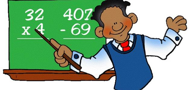 حقوق المعلم وواجباته