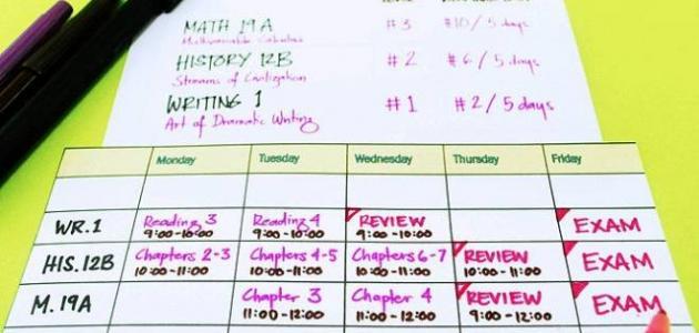 كيفية عمل جدول للمذاكرة