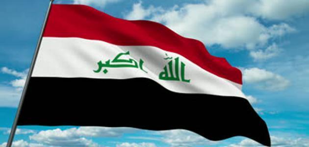 مساحة العراق وعدد سكانها