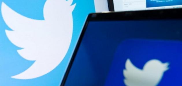 إنشاء حساب بتويتر