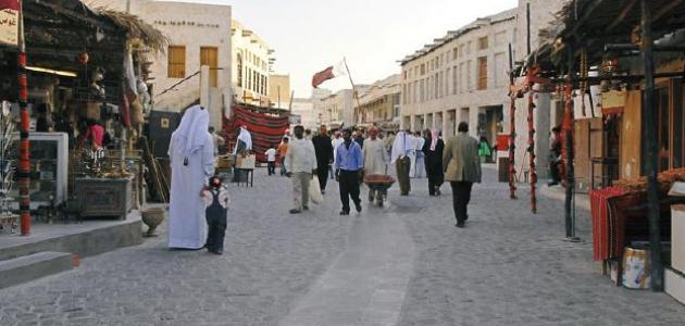 عدد سكان دولة قطر