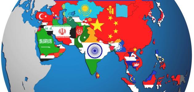 كم عدد دول آسيا