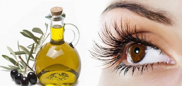 فوائد زيت الزيتون للعين