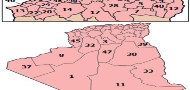 عدد ولايات الجزائر