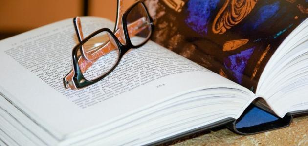 خصائص النص الأدبي