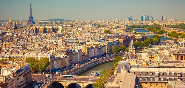 مدن فرنسية