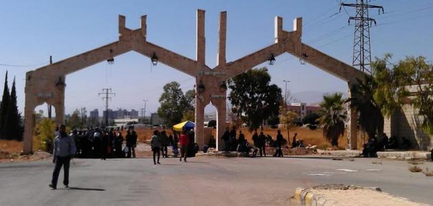 مدينة معضمية الشام