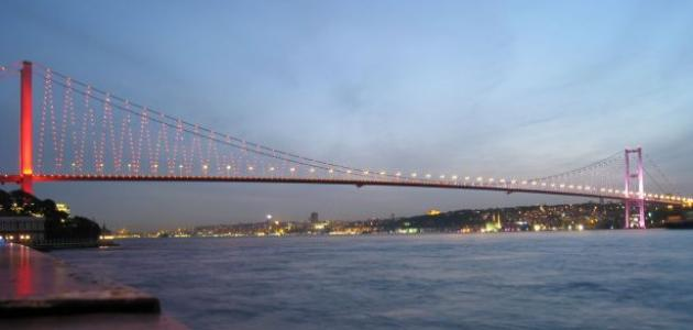 جسر تركيا المعلق