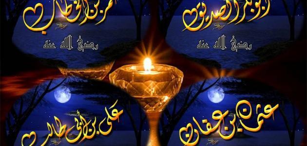 شجرة نسب العشرة المبشرين بالجنة، ينتهي نسبهم جميعًا مع نسب النبي إلى فهر بن  مالك.