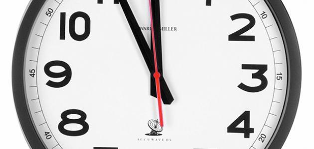 وحدة قياس الزمن