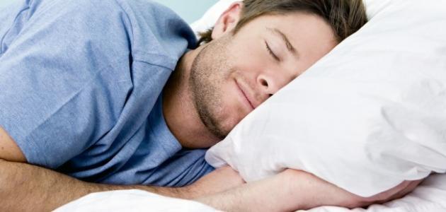 طريقة للنوم سريعاً