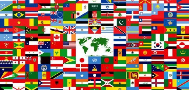 ما هو عدد دول العالم