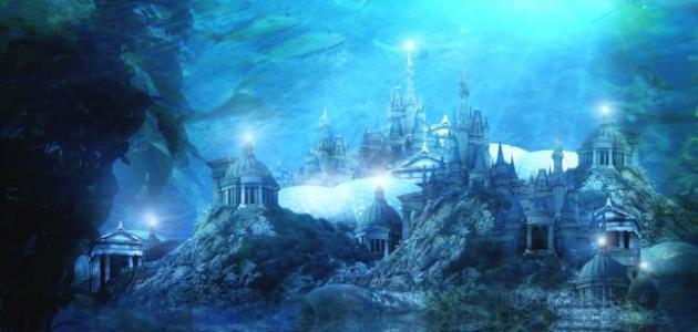 مدينة أطلانطس المفقودة
