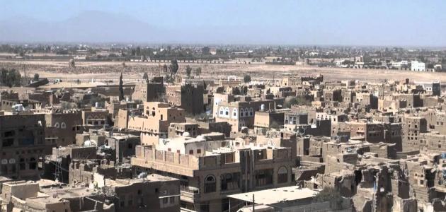 مدينة صعدة
