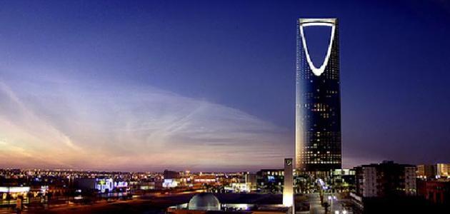 مدينة الرياض في السعودية