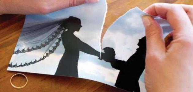إيجابيات الطلاق