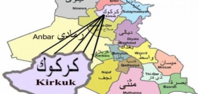 محافظات العراق ومراكزها موضوع