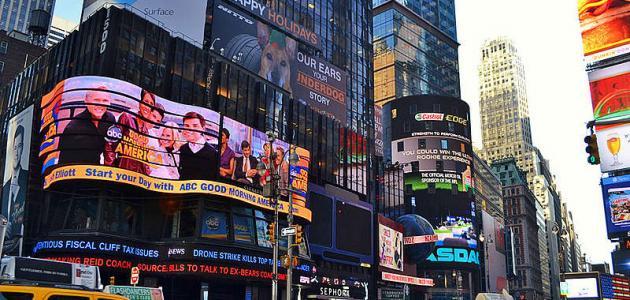 معلومات عن نيويورك