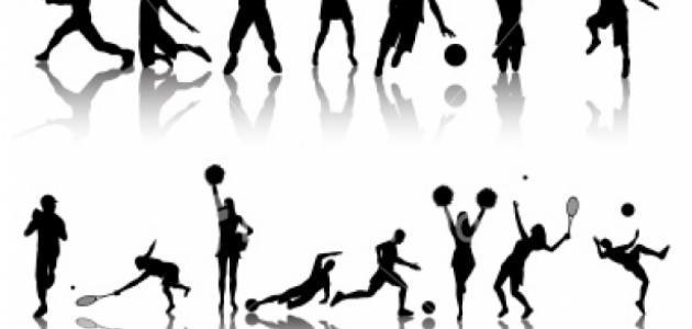 موضوع حول الرياضة