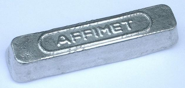 درجة انصهار الألومنيوم