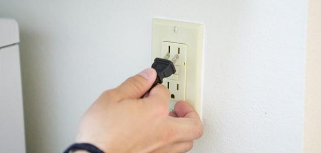 كيفية استخدام الكهرباء بطريقة آمنة