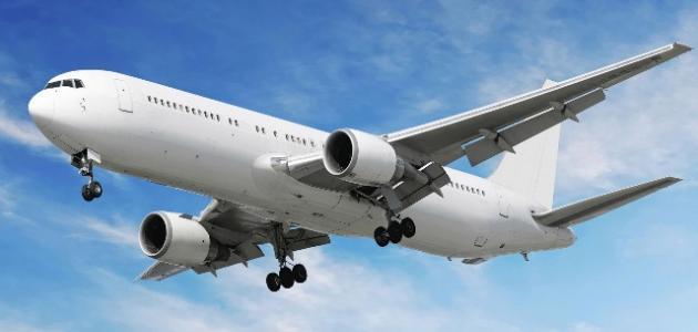 أهمية الطائرة