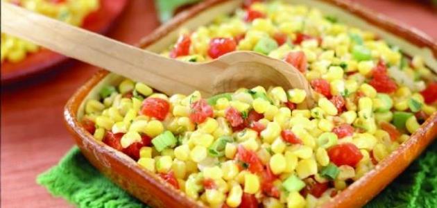 طريقة عمل سلطة الذرة الحلوة