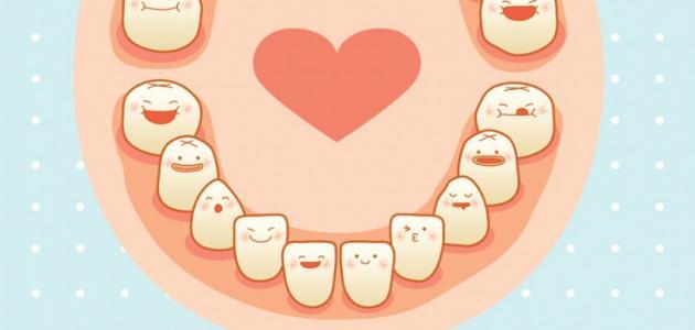 ترتيب ظهور الأسنان عند الأطفال