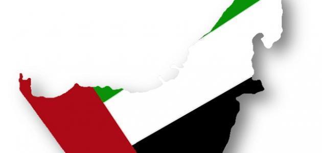 كم تبلغ مساحة الإمارات