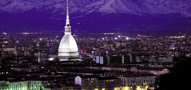 مدينة تورينو