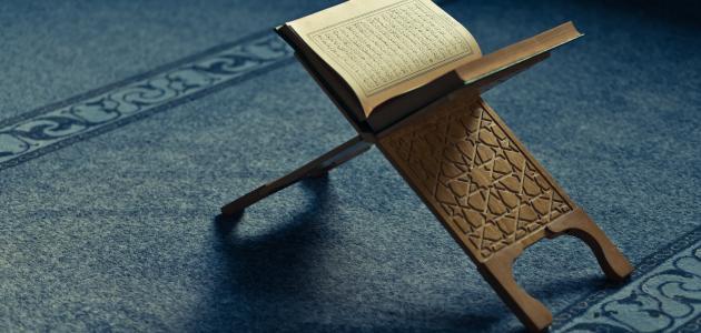 كم عدد الأنبياء الذين ذكروا في القرآن الكريم