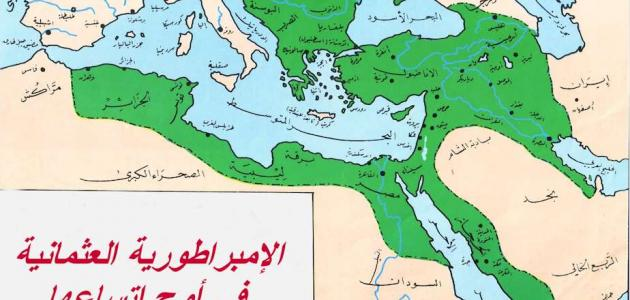الدولة العثمانية Photo: *تقسيم الدول العربية