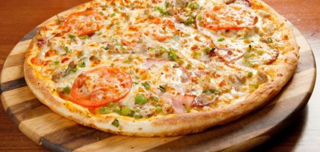 طريقة تحضير البيتزا المغربية