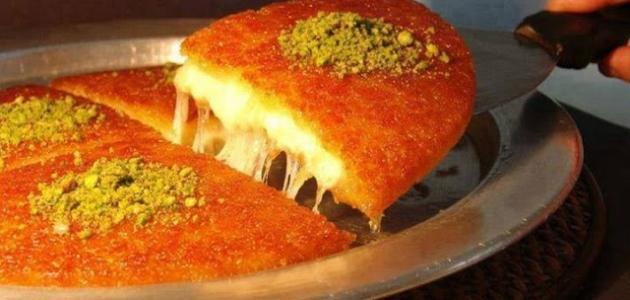 طريقة الكنافة العربية